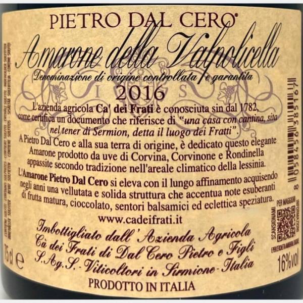 Červené víno-24070404