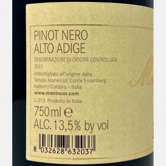 Unlitro Rosso Costa Toscana IGT 2020 1L Bio - Ampeleia -Ampeleia-Červené víno-26470120